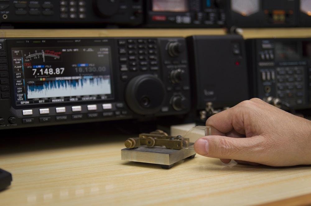 ham radio spectrum